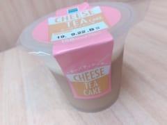 ファミマ「チーズティーケーキ」のミルクティー感がすごかった!