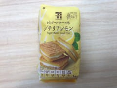 【セブンスイーツ】「シュガーバターの木」にシチリアレモン味が登場していた!