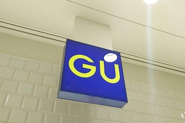 【GU】今買っておきたい!着まわし抜群ボトムス4選