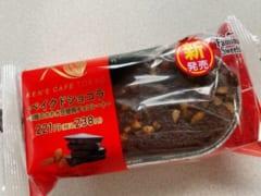 【ファミマスイーツ】新作「ケンズカフェ東京・ベイクドショコラ」を食べてみた!