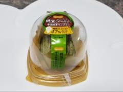 【ファミマスイーツ】宇治抹茶モンブランが激ウマなのに糖質47%カットという衝撃!