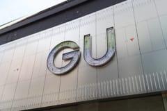 【GU】羽織るだけで大人っぽい♡華奢見えする「トレンドアウター」4選
