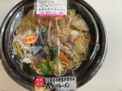 【セブン】餡と野菜のボリュームに感激!「1/2日分の野菜が摂れるあんかけラーメン」