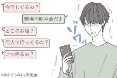 貞子より怖いわ…!男が戦慄する「重すぎ女」のLINE4選