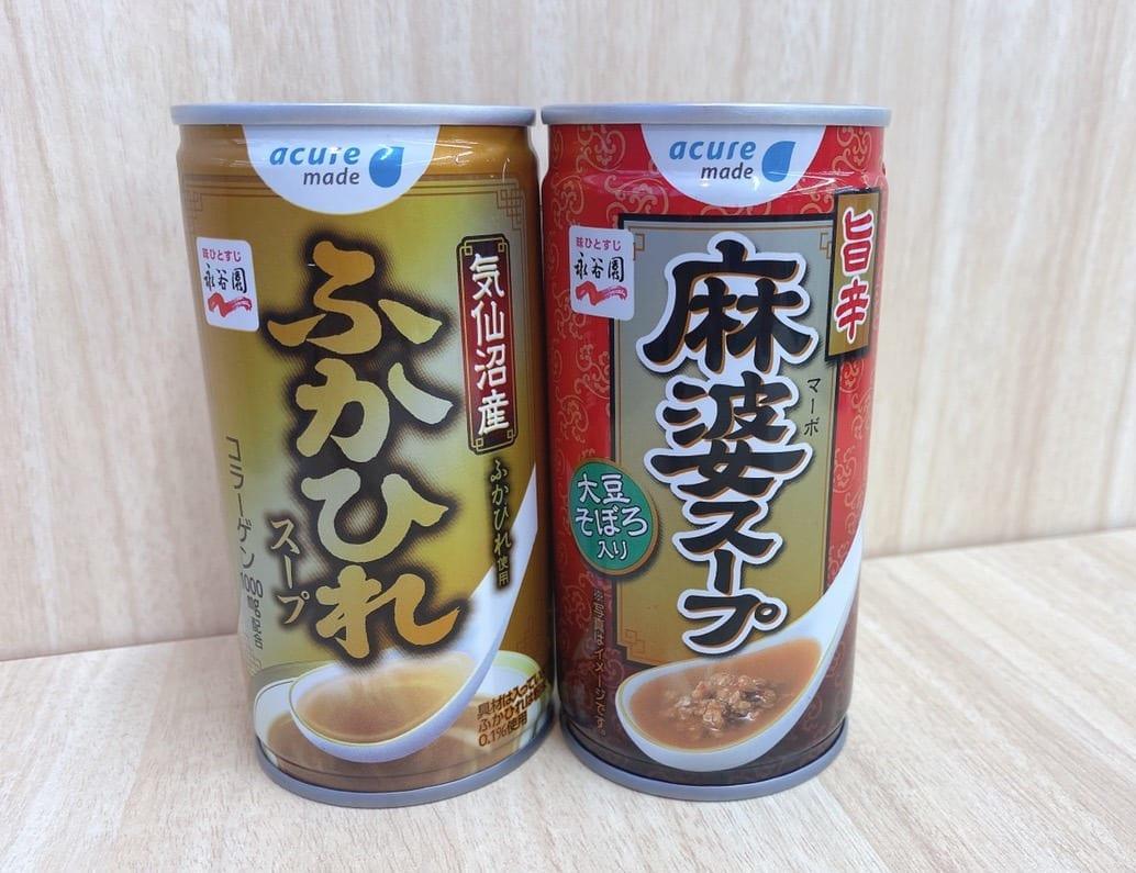 本格中華な味にびっくり!「旨辛麻婆スープ」「ふかひれスープ」を飲み比べてみた!