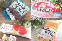 寒さなんて関係ない!【愛す】べきコンビニ商品4選