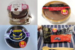 チョコ好き集合~!【濃厚♡】なおすすめスイーツ4つを紹介