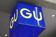 【GU】大人女性に大人気♡着回しできる「テーパードパンツコーデ」4選
