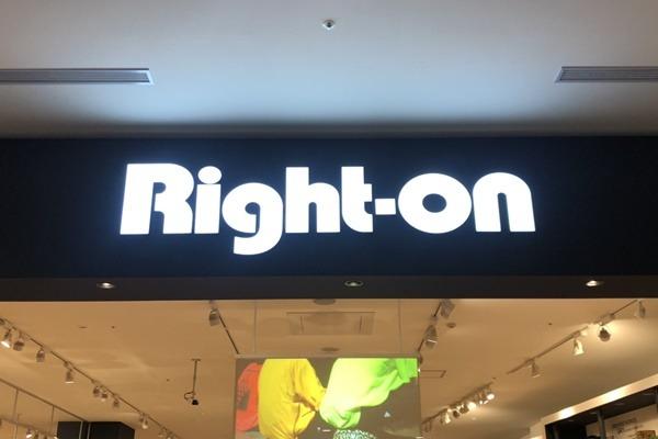 【Right-on】ビッグで可愛い♡夏に着たい「エンボスロゴT&チュニック」3選