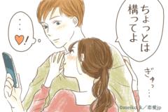 ニヤニヤしちゃうよ♡彼氏に好まれる「彼女の可愛いワガママ」4選