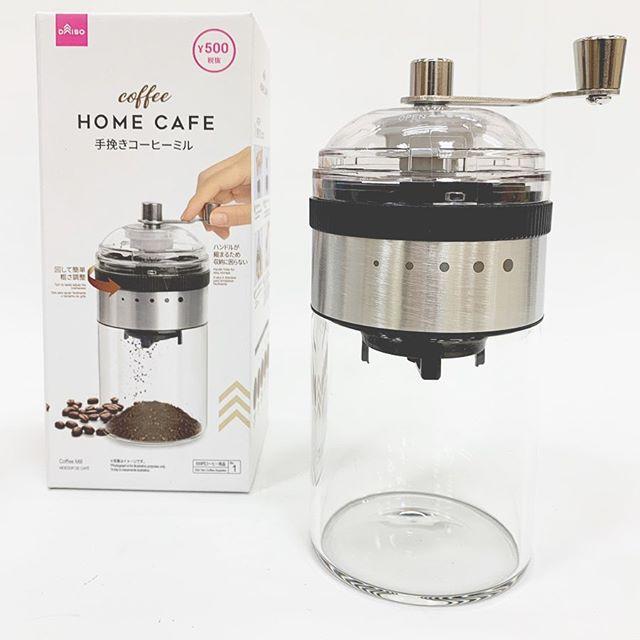 【ダイソー】簡単に「おうちカフェ」を楽しめるアイテム3選