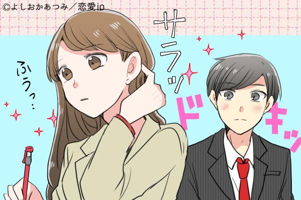 不覚にもドキッ…♡男が恋に落ちる「大人のモテ仕草」って?