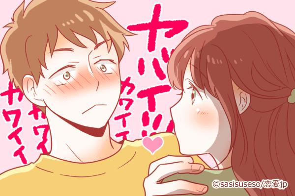 ムラムラスイッチ刺激中♡男を興奮させる「誘惑キスの仕方」とは