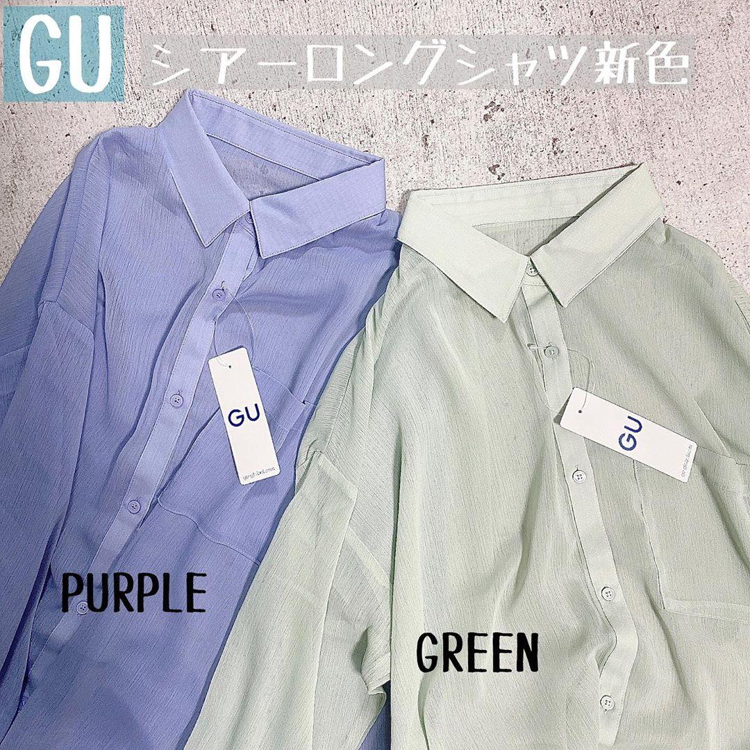 【GU】コレ買って大正解…♡2020年初夏の「厳選アイテム」