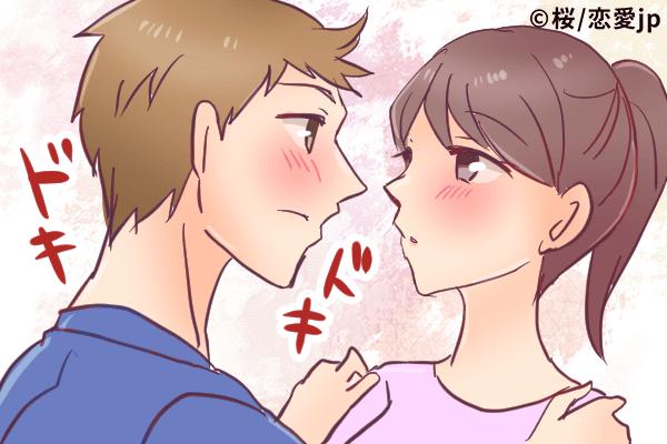 そんな表情されたらッ…♡男が【キス】したくなる瞬間って?