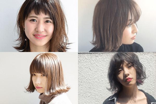 マネしたい髪型はコレ♡「今っぽ外ハネスタイル」最新カタログ