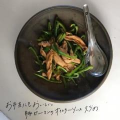 【知って得する】万年ダイエッター推薦!メリットづくしな簡単レシピ3選