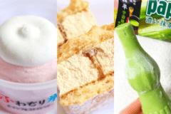 リピ買い続出!?【コンビニ】今大人気の「絶品アイス」おすすめ3選