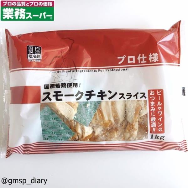 料理の幅広がる!【業スー】リピ買い続出「品薄商品」3選