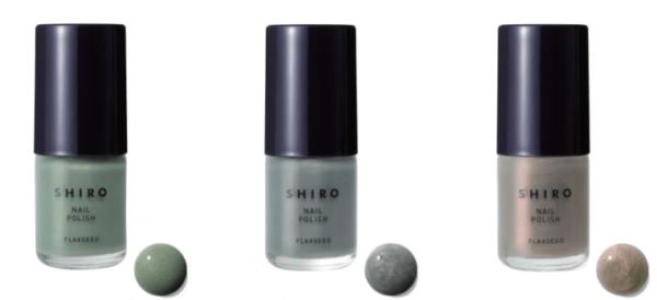 【SHIRO】幻想的なニュアンスカラーが梅雨にもピッタリ!