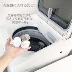 毎日の洗濯も気分が上がる【100均】の「ランドリーグッズ」3選
