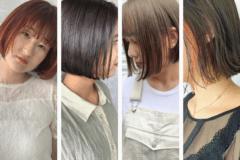 【イメチェンしたい人必見】同じ髪型でもカラーでこんなに変わる♡