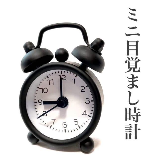 置くだけでカワイイ!【キャンドゥ・ダイソー】の「アナログ時計」3選