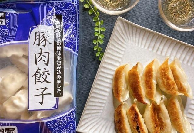 大人気!【業スー】でマニアも推す「冷凍餃子」が美味しすぎる…♡
