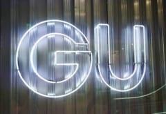 脚長効果抜群!【GU】の「パンツ」が今巷で大人気って知ってた?!