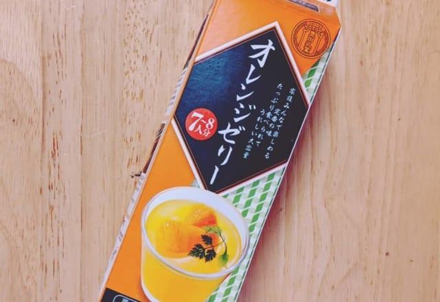 1度は試してみて【業スー】の「紙パック入りデザート」が美味すぎ!