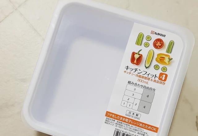 時短や小分けに使える!【100均】の便利な「キッチンアイテム」3選