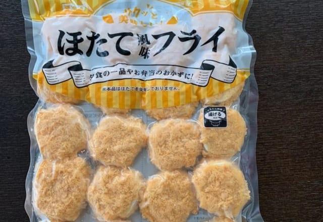 お値段以上すぎ!【業スー】の「最強冷凍商品」おすすめ3選