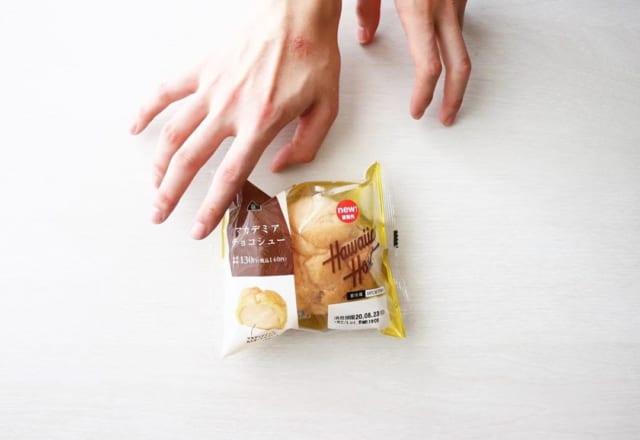 【コンビニ】で買える「シュークリーム」が本格的で旨すぎ!