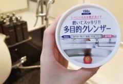 【保存版】「ダイソー&セリア」お得に買える掃除グッズ10選