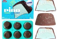 チョコミン党集合!【コンビニ】のチョコミントアイス厳選3つ