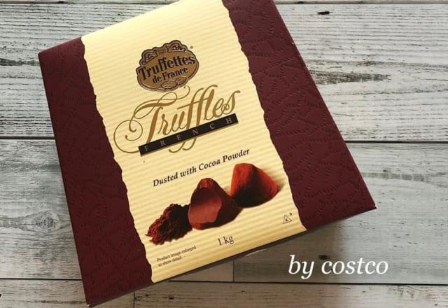 チョコの季節到来!【コストコ】美味しすぎる「正解チョコ」って?