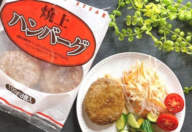 【保存版】「業スー」ぜひ食べてほしい神コスパグルメ9選