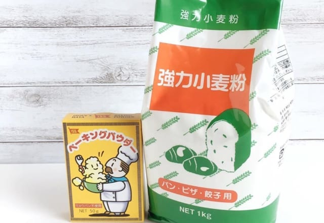 ストックあると安心!【業スー】のオススメ「穀粉シリーズ」3選