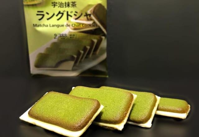 小腹が空いた時の味方!【セブン】で買える「お菓子」まとめ!