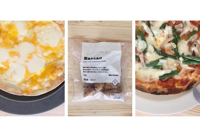 温めるだけ!【無印】宅飲みにぴったり「ピザ&唐揚げ」3選