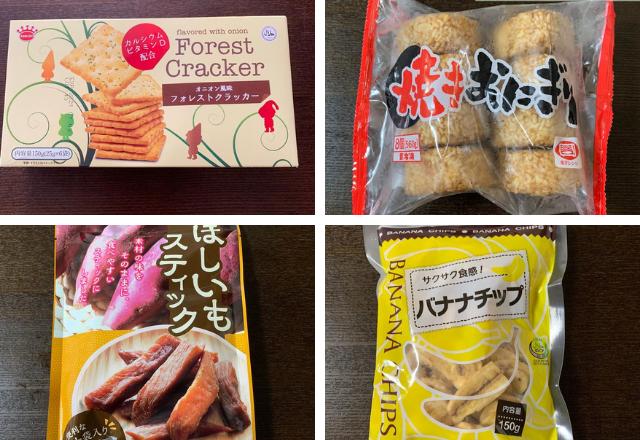 ストックしたい!【業スー】小腹が空いた時にピッタリ商品4選