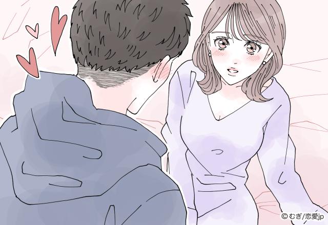 あなたのヤバイ恋愛が分かる?浮気度診断まとめ