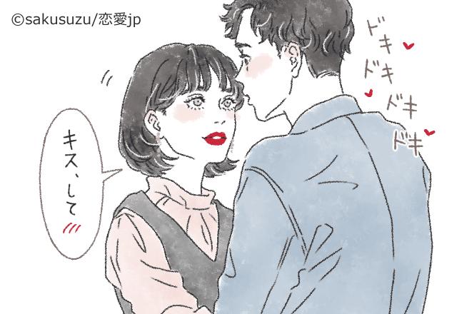 【干支占い】戌(いぬ)年の女子の基本性格・2021年の運勢は?