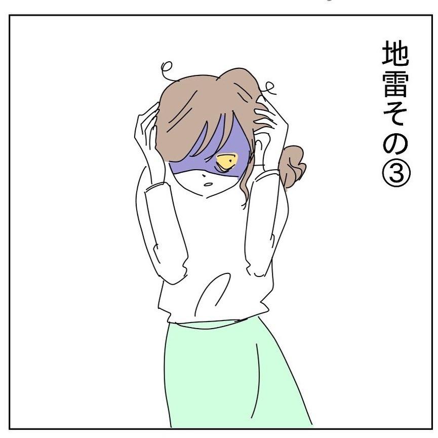 屁理屈多すぎ!…付き合っていた彼氏の許せない行動【地雷彼氏の七不思議vol.3】