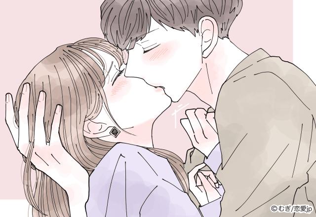 もっと好きになるやん♡彼がメロメロになるキス〜言葉編〜