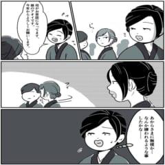 あからさまに無視…私は何故か母の仲間から嫌われていて…?!【最強の母が毒親になった日。】<Vol.10>