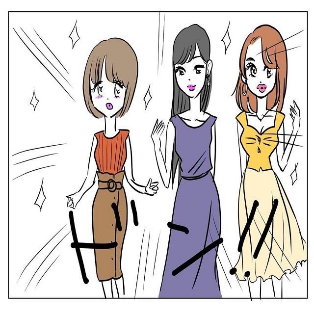 友達の代役でいざ合コンへ!そこにいた女性達は綺麗な人ばっかりで…?!【私が合コンで学んだこと】<前編>