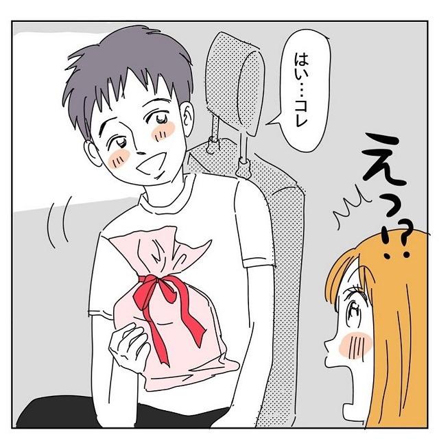 彼氏からオソロのTシャツをプレゼントされて大興奮!しかもサプライズもあって…完璧彼氏すぎる?!【行動力のある彼の裏側は…】<Vol.3>