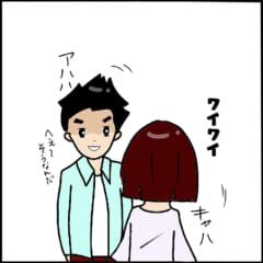 何で私だけ…?私にそっけない態度をとるA男は、ヤバ美には普段通り接していて…?!【本当にいた!ヤバイ女の話】<Vol.29>