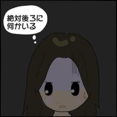 逃げなきゃ…!真夜中の非常階段で、M子は誰かの視線を感じて…?!【怖い話。背後にいるのは誰…】<15話>